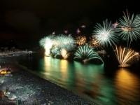 Brasil - Reveillon Disfrute el Año Nuevo en la Ciudad Maravillosa