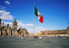 Ciudad de México al Completo